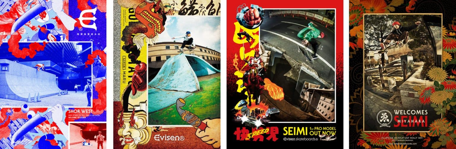 Evisen skateboards banners